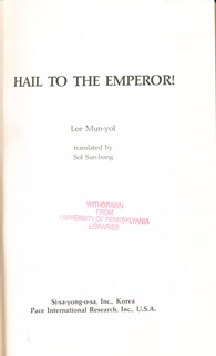 Hail to the Emperor! Cover Image