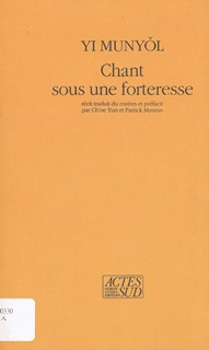 Chant sous une forteresse Cover Image