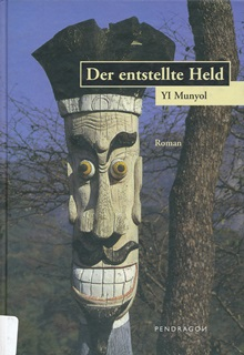 Der entstellte Held Cover Image