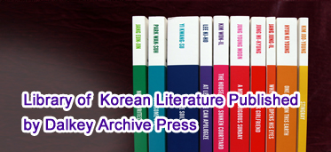 Library of Korean Literature Published by Dalkey Archive Press